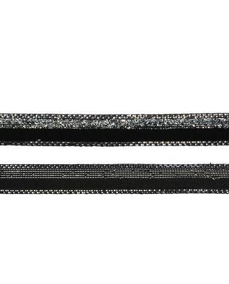 Лента бархатная нейлон ш.1см цв.черный-серебро арт. МГ-80230-1-МГ0604728