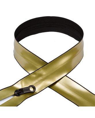 Молния спираль Т7-N водонепроницаемая цв.золото 80см арт. МГ-72904-1-МГ0606036