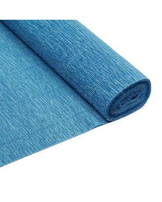 Бумага гофрированная Италия 50см х 2,5м 180г/м² цв.615 дымчато-синий арт. МГ-49957-1-МГ0609571