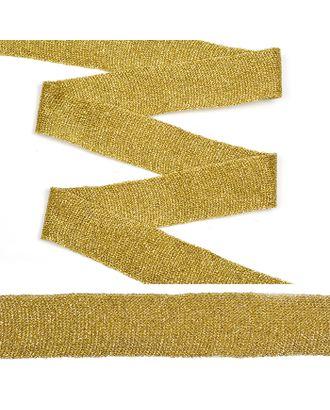 Тесьма трикотажная Лампас KTS1425 ш.2,5см цв.золото арт. МГ-8163-1-МГ0609731