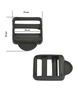 Пряжка трехщелевая ш.2,5 см арт. МГ-50256-1-МГ0613455