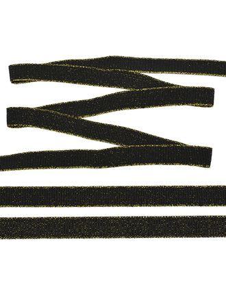 Лента репсовая TBY эластичная ш.1см цв.черный/золото арт. МГ-91470-1-МГ0613821