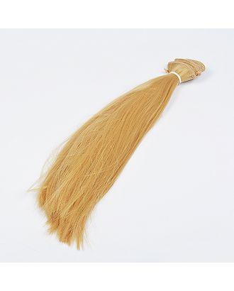 Трессы прямые Элит цв.0935 золотистый блондин B-50 см, L-30см уп.2 шт арт. МГ-8507-1-МГ0622094