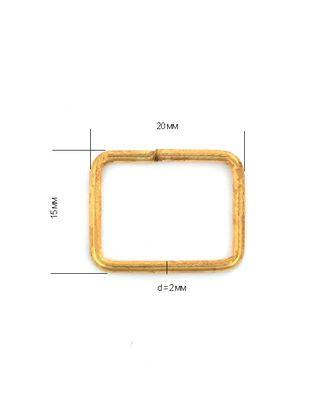 Рамка металлическая TSW 20х15х2мм арт. МГ-8667-1-МГ0629057