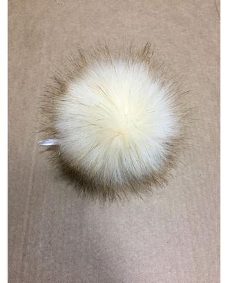 Помпон искусственный мех Песец 17-18см цв.молочный №19 А арт. МГ-88556-1-МГ0632184