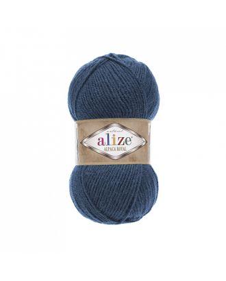 Пряжа для вязания Ализе Alpaca Royal (30% альпака, 15% шерсть, 55% акрил) 5х100г/280м цв.381 джинс арт. МГ-52496-1-МГ0634156