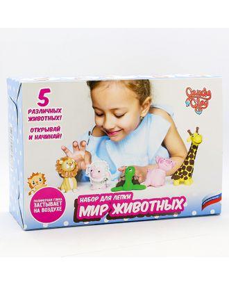 "FL.11-0018 FLEUR Candy Clay Масса для лепки Набор ""Мир животных"" арт. МГ-52512-1-МГ0634241"