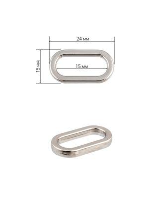 Рамка металл овальная 071502 2,4х1,5см ш.1,5см арт. МГ-9083-1-МГ0638157