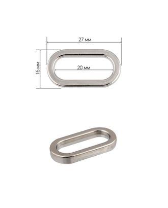 Рамка металл овальная 072002 2,7х1,6см ш.2см арт. МГ-9084-1-МГ0638158
