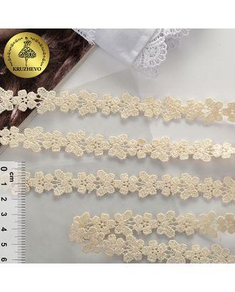 Кружево гипюр с бабочками ш.1,8см цв.003 молочный арт. МГ-73289-1-МГ0638533