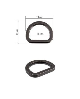 Полукольцо металл 21503 ш.1,5см арт. МГ-9215-1-МГ0638971