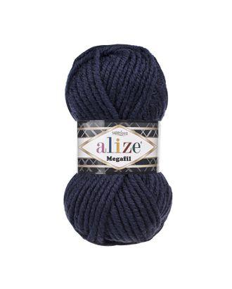 Пряжа для вязания Ализе Superlana Megafil (25% шерсть, 75% акрил) 5х100г/55м цв.058 т.синий арт. МГ-53521-1-МГ0642293