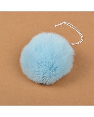 Помпон натуральный Кролик рекс 6-7см цв.голубой А арт. МГ-9322-1-МГ0642982