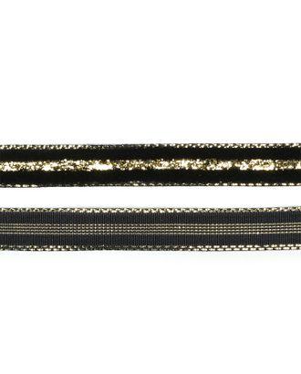 Лента бархатная нейлон ш.1см цв.черный-золото арт. МГ-80438-1-МГ0642998