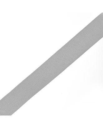 Тесьма в рубчик (шляпная) шир.20мм цв.св.серый  уп.50м арт. МГ-54003-1-МГ0645794