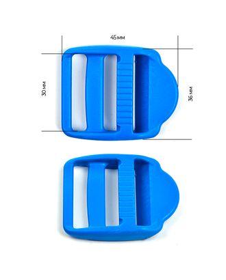 Пряжка регулятор трехщелевая ш.3см LE30А цв.голубой нагрузка 90кг арт. МГ-54027-1-МГ0645860