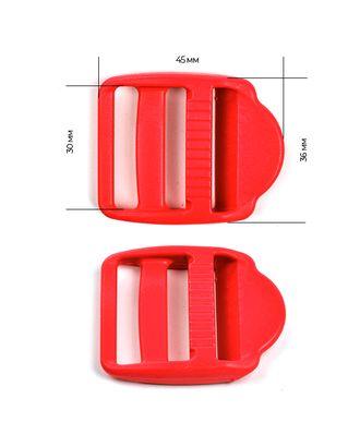 Пряжка регулятор трехщелевая ш.3см LE30А цв.красный нагрузка 90кг арт. МГ-54030-1-МГ0645863