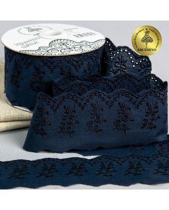 Шитье ш.5,5см цв.182 т.синий, хлопок арт. МГ-9476-1-МГ0647347