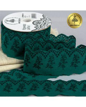 Шитье ш.5,5см цв.110 т.зеленый, хлопок арт. МГ-9477-1-МГ0647348