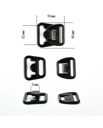 Крючок-застежка для бюстгальтера для кормящих мам пластик 75299 12мм цв.черный уп.100 шт арт. МГ-73540-1-МГ0648391
