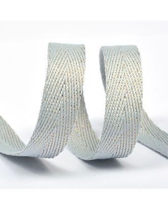 Тесьма киперная металлизированная 13 мм 90370 цв.св.серый с золотом уп.50м арт. МГ-9500-1-МГ0649015