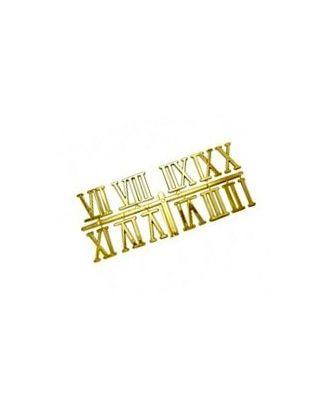 Цифры римские малые, пластик, цв.золото 18мм арт. МГ-9527-1-МГ0649954