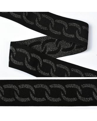 Резинка декоративная (плотная) Рисунок металлик ш.4см арт. МГ-92353-1-МГ0650982