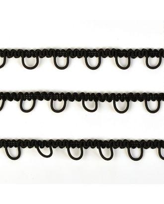 Тесьма с эластичными петлями ш.1,5см цв.F322 черный арт. МГ-9632-1-МГ0655047