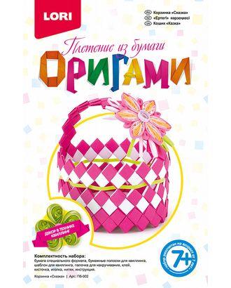"""Оригами корзинка """"Сказка"""" LORI Пб-002 арт. МГ-55214-1-МГ0655954"""