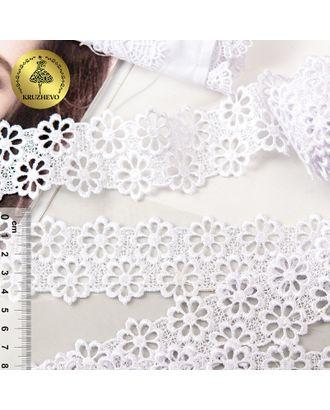 Кружево гипюр KRUZHEVO ш.4,4см цв.4 белый арт. МГ-80599-1-МГ0659683