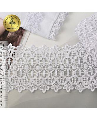 Кружево гипюр ш.11см цв.3 белый арт. МГ-73655-1-МГ0659717