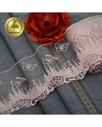 Кружево на сетке матовая нить с бабочками Exclusive ш.10,5см цв.002 пыльная роза арт. МГ-73668-1-МГ0660483