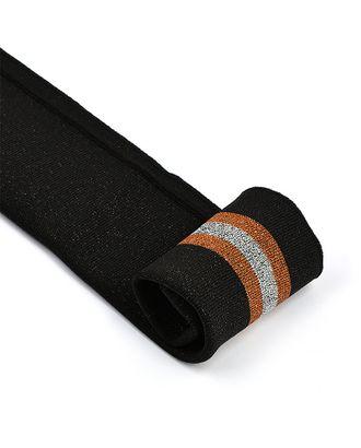 Подвяз трикотажный полиэстер цв.черный с люрексом с бронзовыми и серебряной полосами арт. МГ-9923-1-МГ0664681