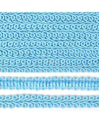 Тесьма Шанель плетеная ш.1,2см 0384-0016 цв.F184 синий арт. МГ-80741-1-МГ0671335