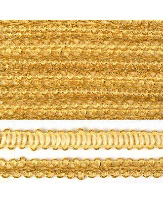 Тесьма Шанель плетеная ш.1,2см 0384-0016 цв.золото арт. МГ-80742-1-МГ0671336
