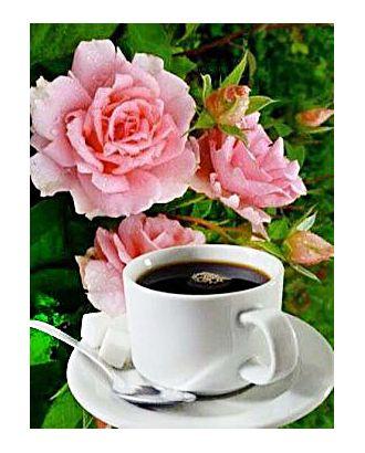 Алмазная мозаика Ah5282 Утренний кофе 30х40 арт. МГ-10055-1-МГ0671459