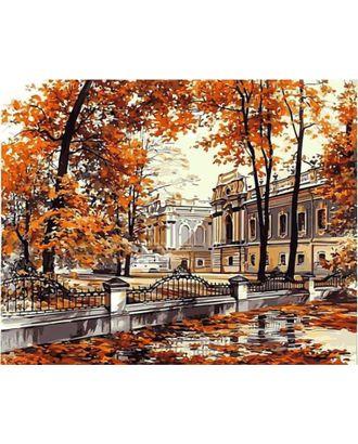 Алмазная мозаика Ah5177 Осенний парк 40х50 арт. МГ-10098-1-МГ0671502