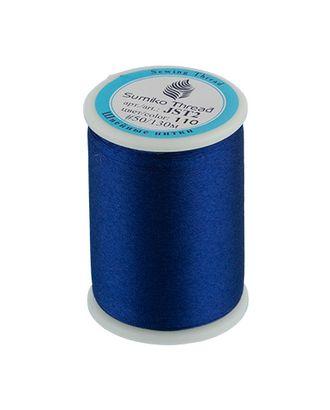 """Нитки для вышивания """"SumikoThread"""" JST2 50 100% шелк 130м цв.110 арт. МГ-73788-1-МГ0681533"""