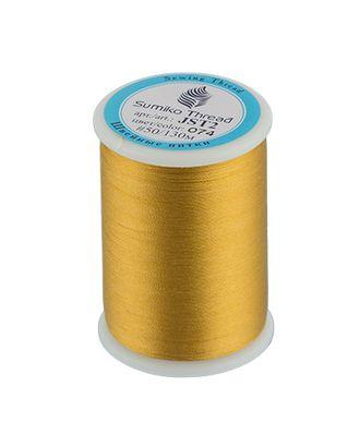 """Нитки для вышивания """"SumikoThread"""" JST2 50 100% шелк 130м цв.074 арт. МГ-73789-1-МГ0681534"""
