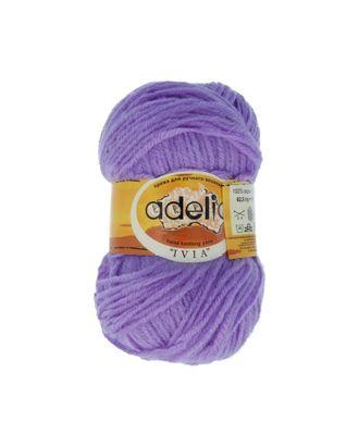 """Пряжа ADELIA """"IVIA"""" (100% акрил) 4х62,5г/150м цв.125 св.фиолетовый арт. МГ-61575-1-МГ0683466"""