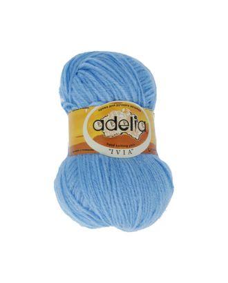 """Пряжа ADELIA """"IVIA"""" (100% акрил) 4х62,5г/150м цв.123 бл.голубой арт. МГ-61580-1-МГ0683471"""