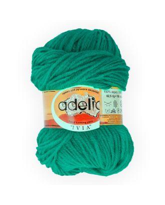 "Пряжа ADELIA ""IVIA"" (100% акрил) 4х62,5г/150м цв.028 зеленый арт. МГ-61587-1-МГ0683479"