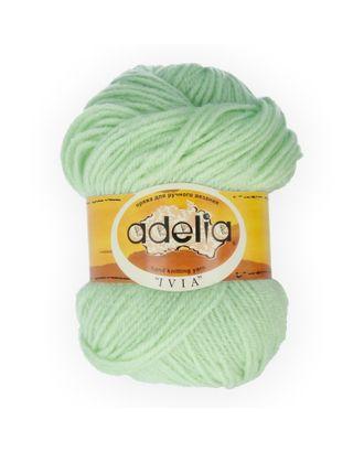 "Пряжа ADELIA ""IVIA"" (100% акрил) 4х62,5г/150м цв.110 бл.зеленый арт. МГ-61590-1-МГ0683482"