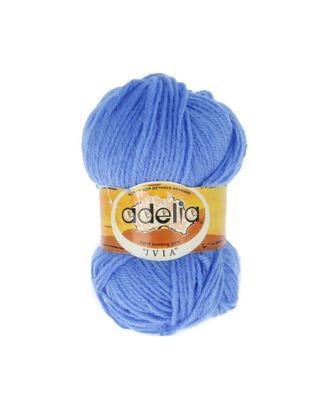 """Пряжа ADELIA """"IVIA"""" (100% акрил) 4х62,5г/150м цв.124 т.голубой арт. МГ-61612-1-МГ0683505"""