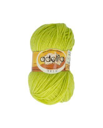 "Пряжа ADELIA ""IVIA"" (100% акрил) 4х62,5г/150м цв.128 желто-зеленый арт. МГ-61614-1-МГ0683507"