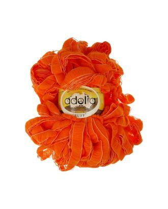 """Пряжа ADELIA """"RUFF"""" (100% акрил) 2х150г/60м СК цв.07 оранжевый арт. МГ-61983-1-МГ0684743"""
