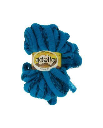 """Пряжа ADELIA """"RUFF"""" (100% акрил) 2х150г/60м СК цв.22 т.голубой арт. МГ-61984-1-МГ0684750"""