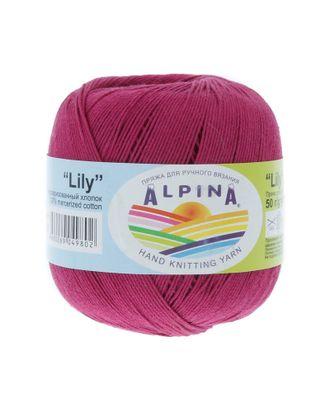 """Пряжа ALPINA """"LILY"""" (100% мерсеризованный хлопок) 10х50 г/175 м цв.057 сиреневый арт. МГ-62177-1-МГ0685784"""