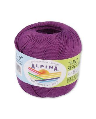 """Пряжа ALPINA """"LILY"""" (100% мерсеризованный хлопок) 10х50 г/175 м цв.095 фиолетовый арт. МГ-62197-1-МГ0685809"""