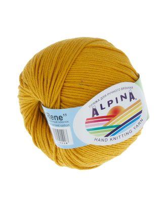 "Пряжа ALPINA ""RENE"" (100% мерсеризованный хлопок) 10х50 г/105м цв.190 золотистый арт. МГ-62207-1-МГ0685819"